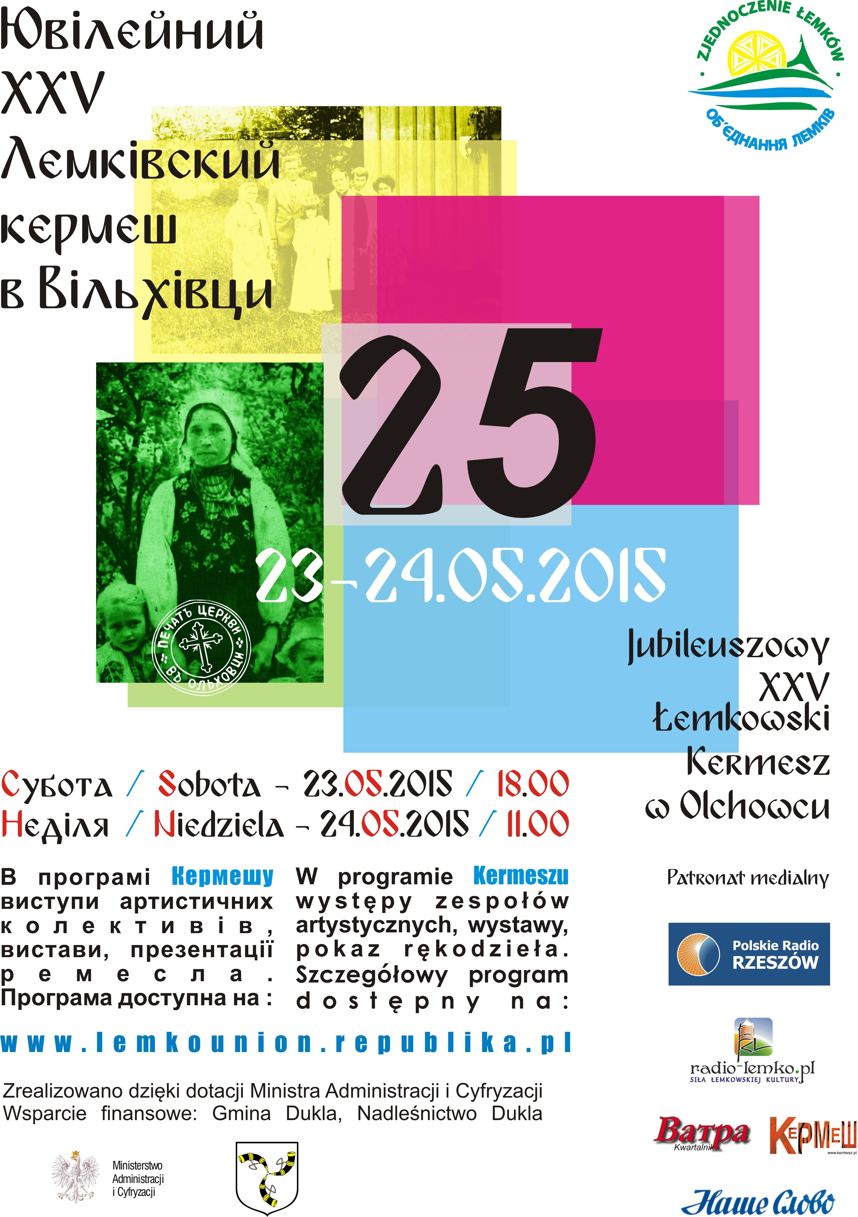 Plakat _Olchowiec_2015