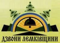 lem-ukr