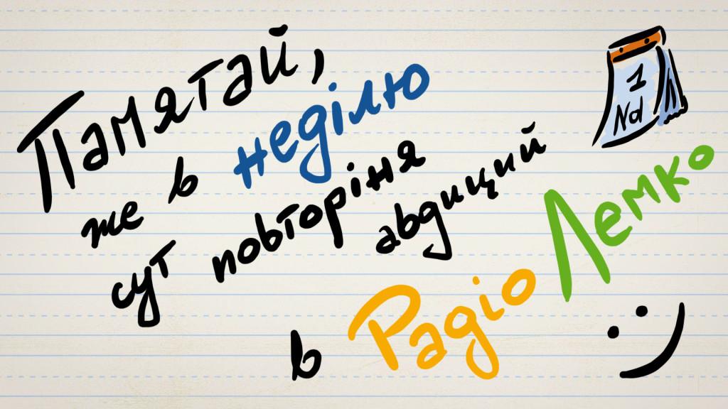 powtorinia3