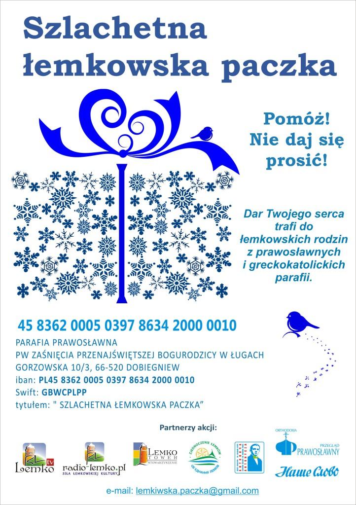 paczka 2015 pl