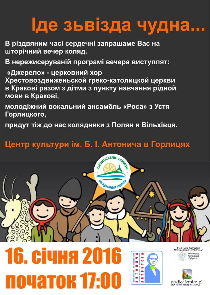 plakat_koladuwania