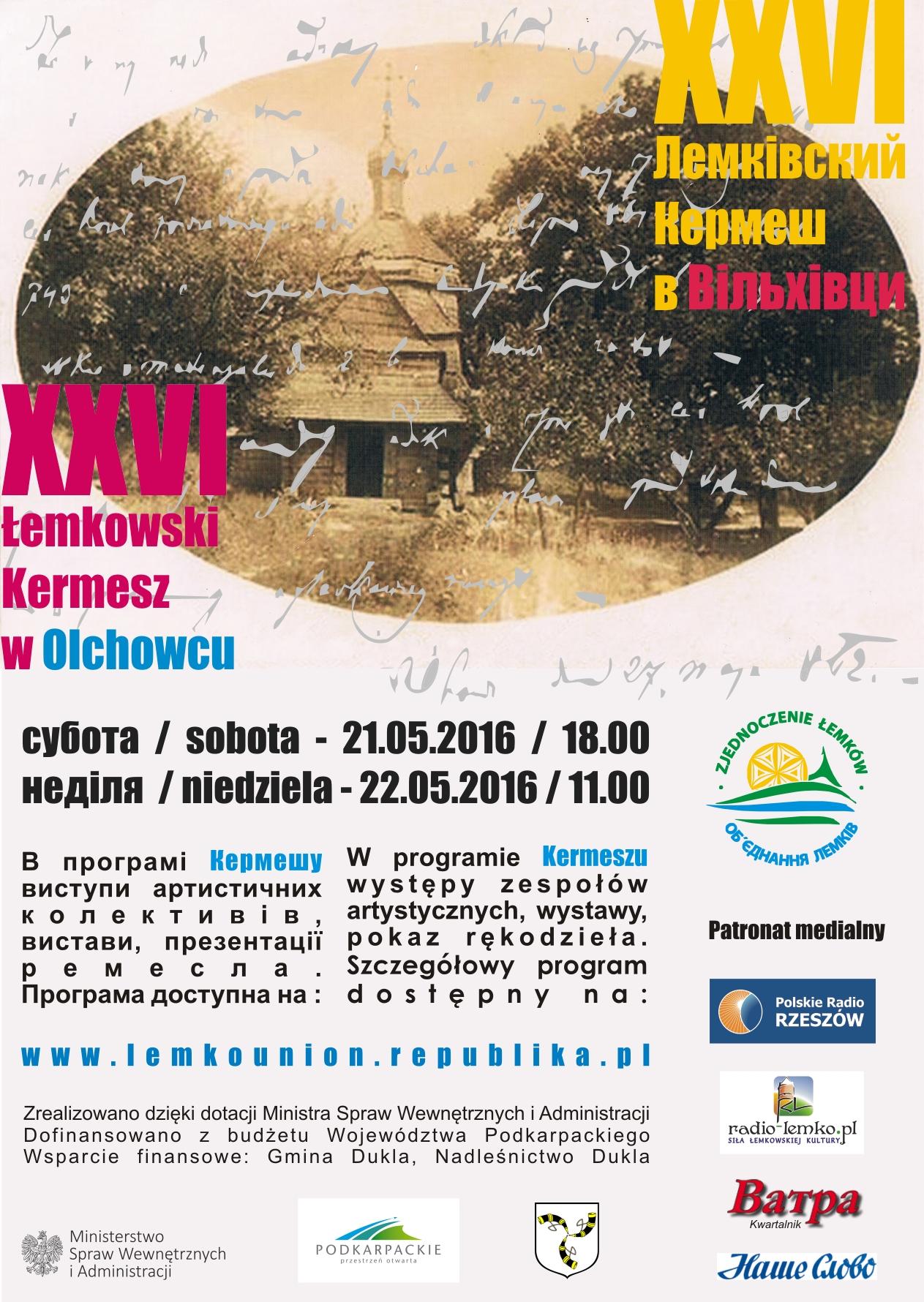 Plakat _Olchowiec_2016