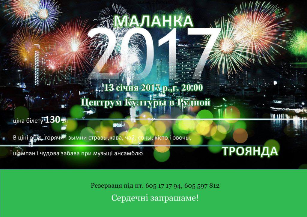 malanka_rudna